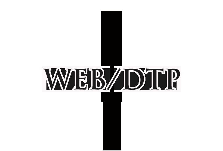 Web開発・DTP
